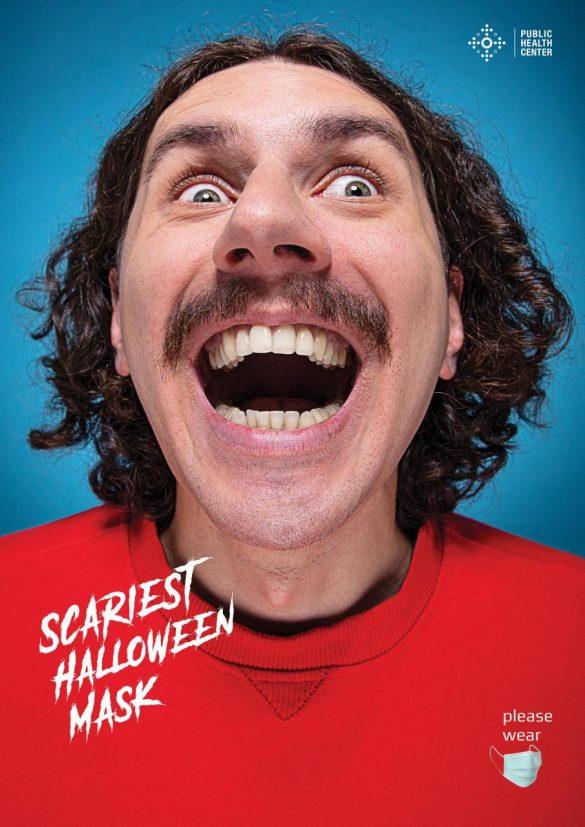 Public Health Center: Scariest Halloween Mask